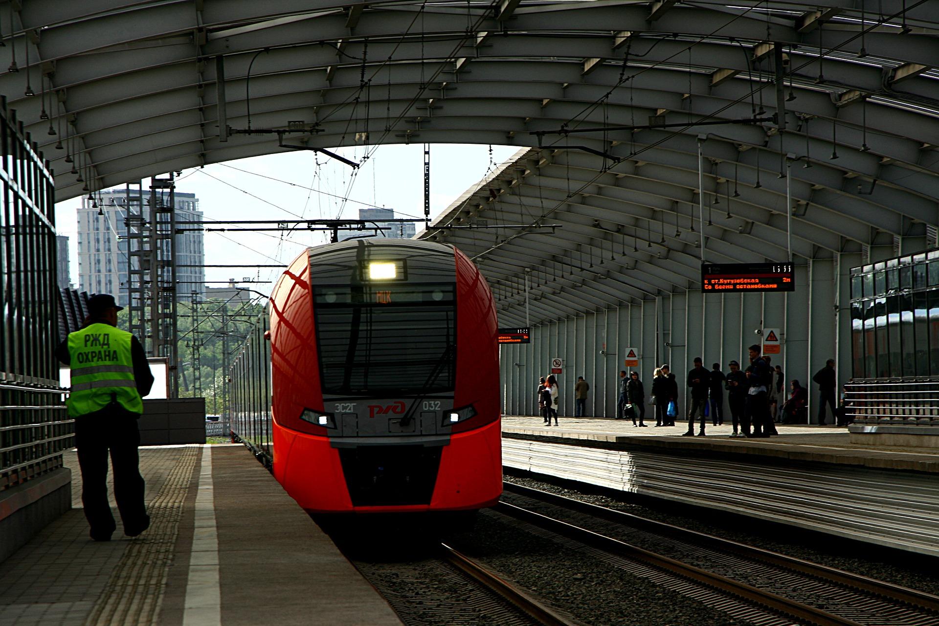транспортная безопасность, безопасность транспортной инфраструктуры
