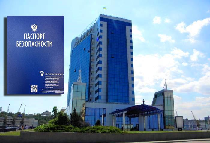 Антитеррористический Паспорт безопасности гостиницы