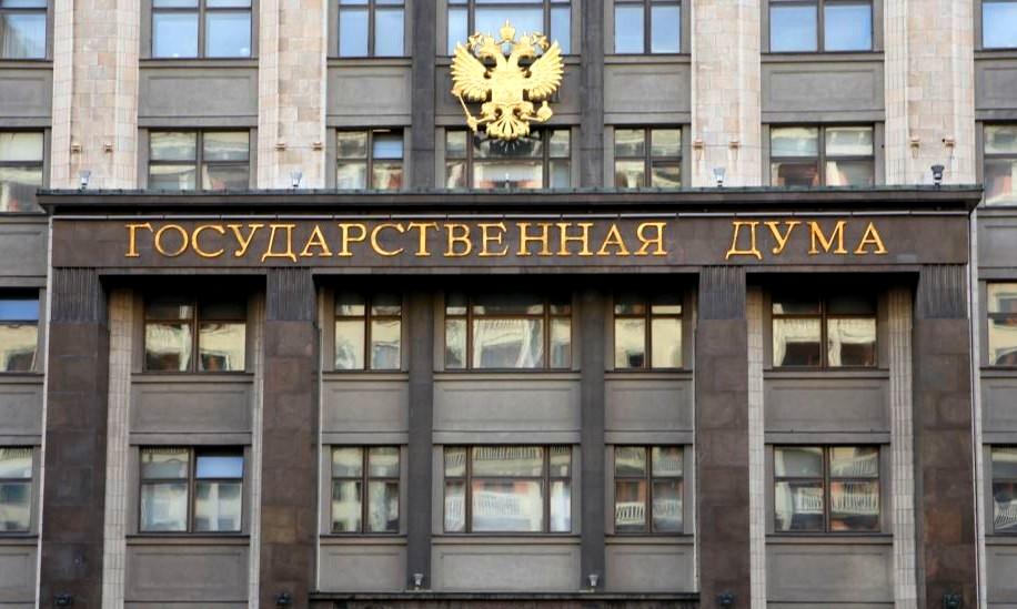 Штрафы за отсутствие паспорта безопасности по статье 20.35 КоАП принят Государственной думой Росбезопасность rossafety.ru